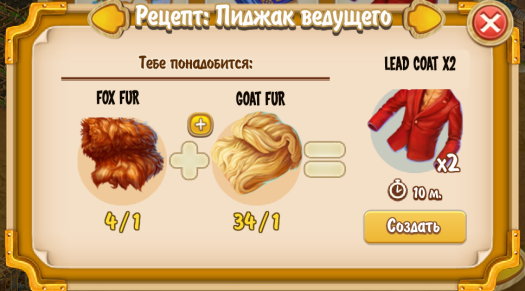 lead-coat-x2-recipe