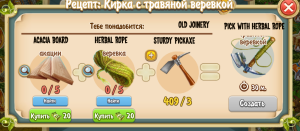 pick-with-herbal-rope-recipe-old-joinery