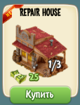 2nd-repair-house