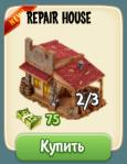 3rd-repair-house