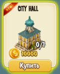 city-hall-cost