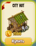 city-hut-cost