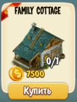 cost-of-family-cottage