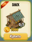 cost-of-shack