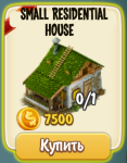 cost-of-small-residential-house