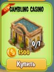 gambling-casino-cost