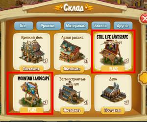 inventory-under-buildings