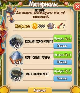 materials-quest