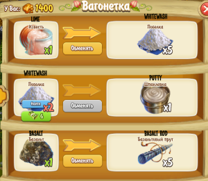 minecart-3