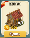 residence-cost
