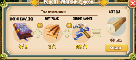 soft-bar-recipe-repair-house