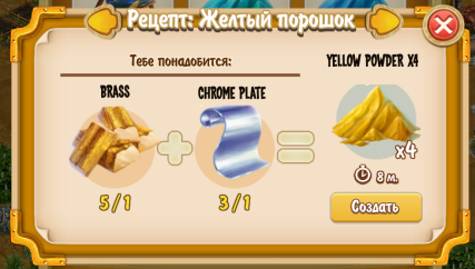 yellow-powder-x4-recipe-academy