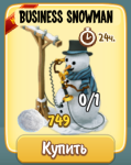 cost-of-business-snowman