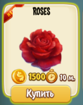 cost-of-roses