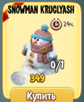 cost-of-snowman-krugylash