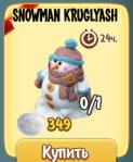 cost-of-snowman-krugylash