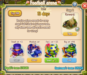 football-arena-stage-2