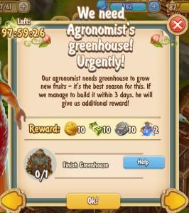 we-need-agronomist-greenhouse